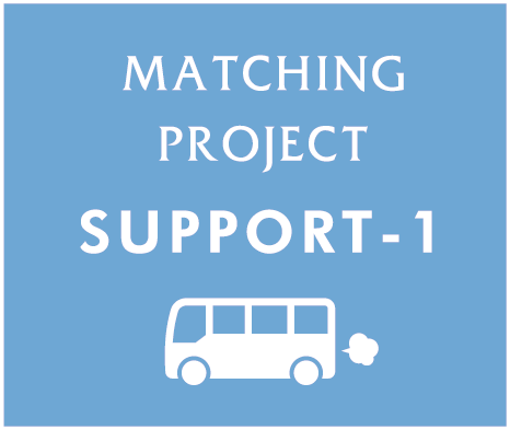 MATCHING PROJECT SUPPORT-1