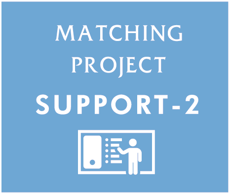 MATCHING PROJECT SUPPORT-2