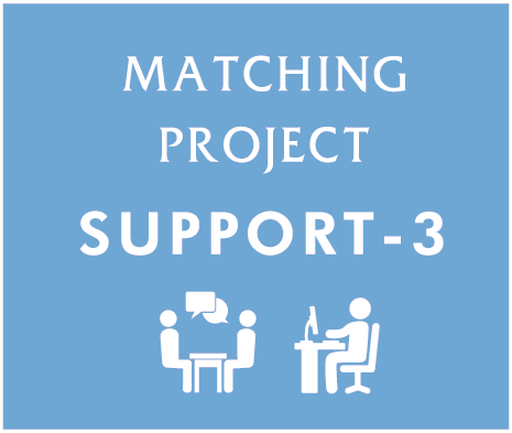 MATCHING PROJECT SUPPORT-3