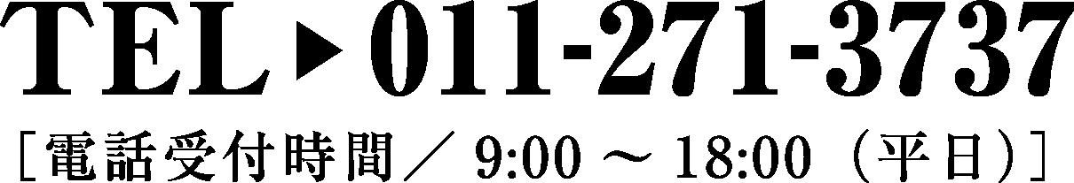 tel:011-222-7424